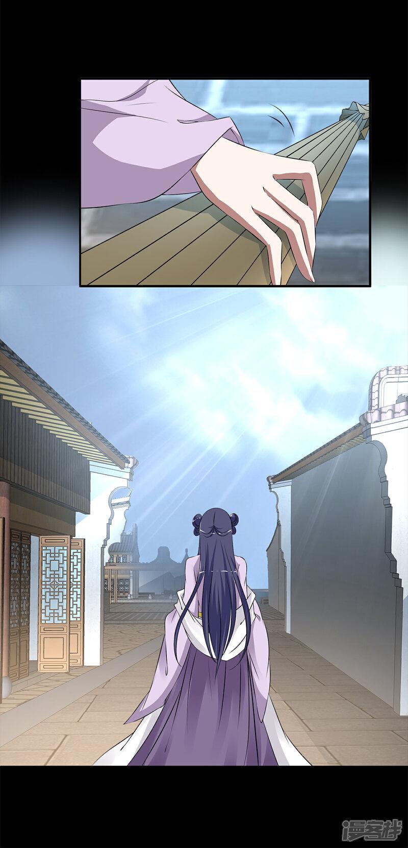 洛小妖194 (2)-3.jpg