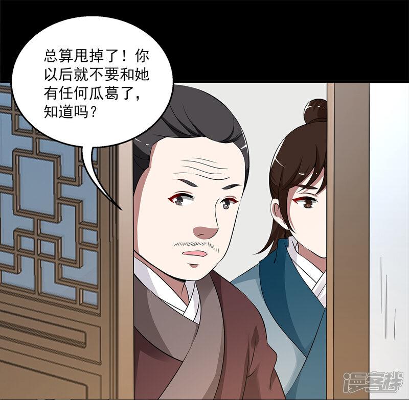 洛小妖194 (3).jpg