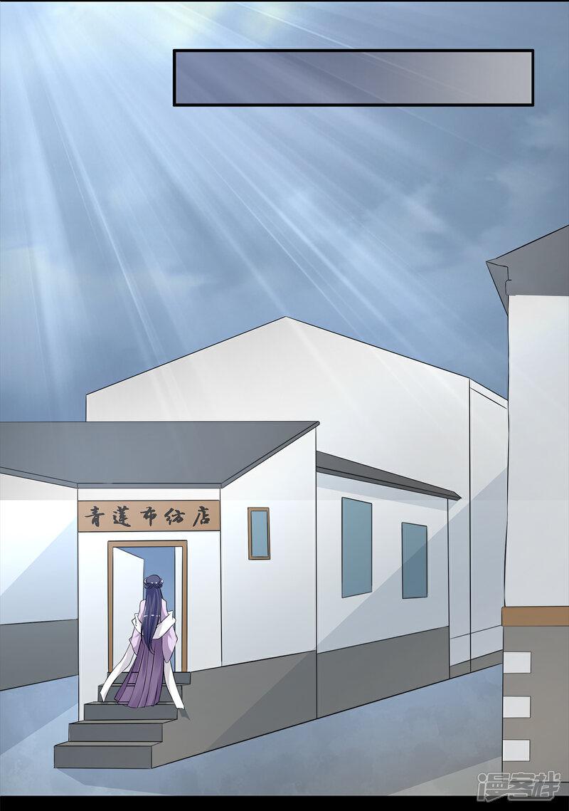 洛小妖194 (3)-2.jpg