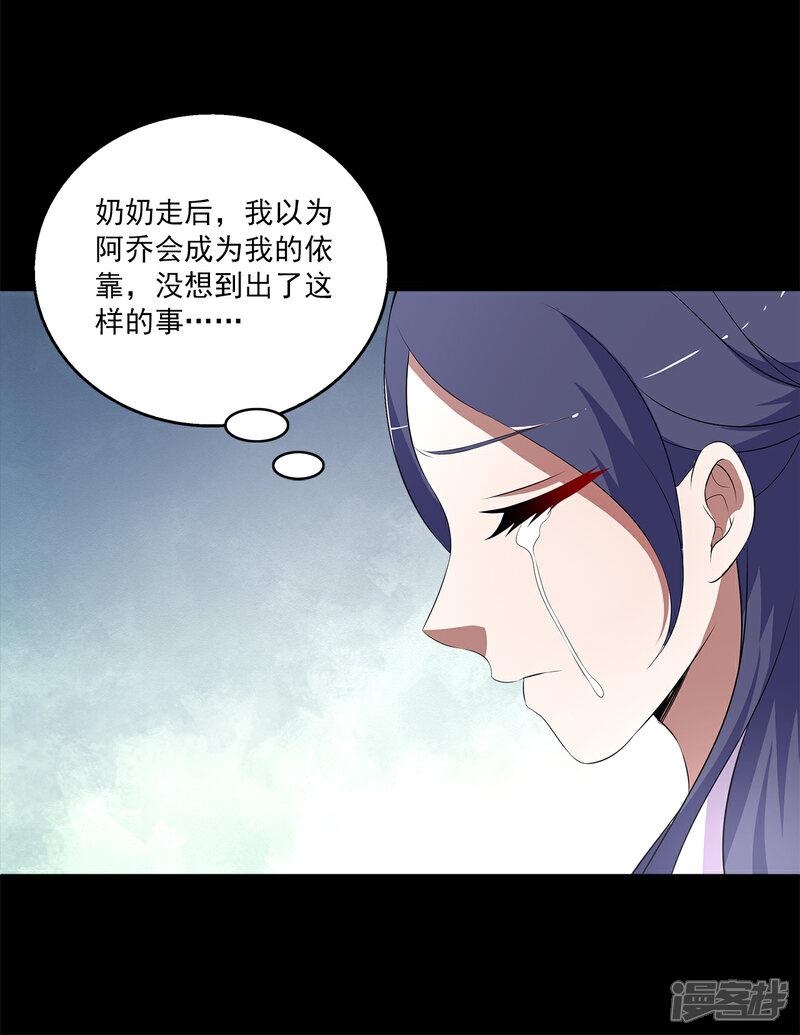 洛小妖194 (3)-4.jpg