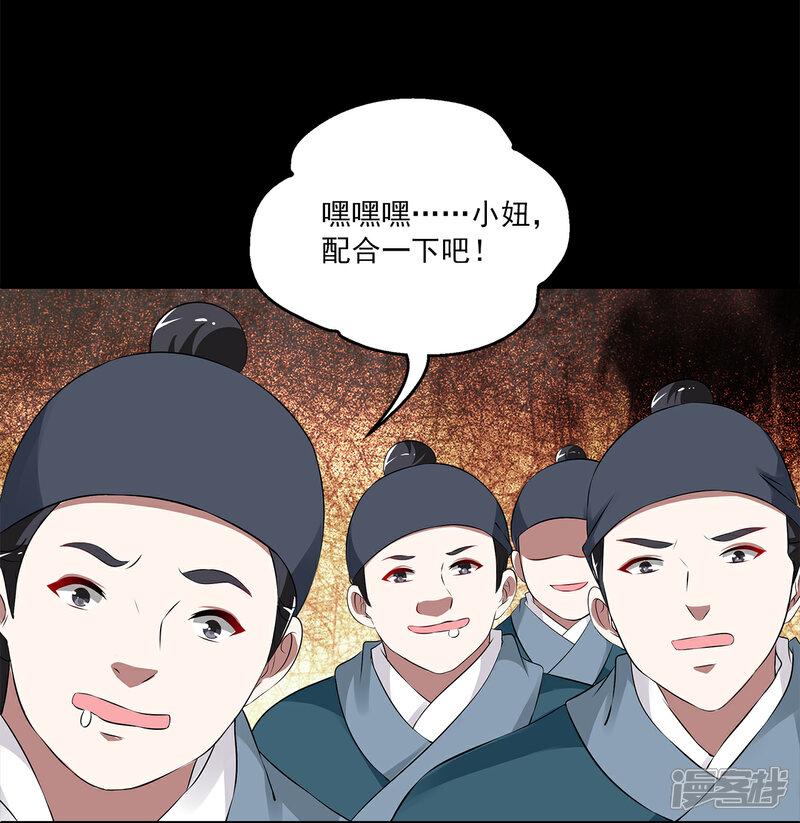 洛小妖194 (5)-2.jpg