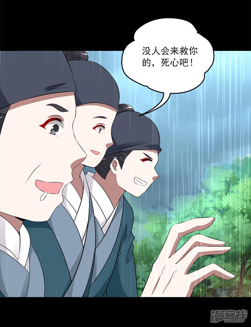 洛小妖194 (6).jpg