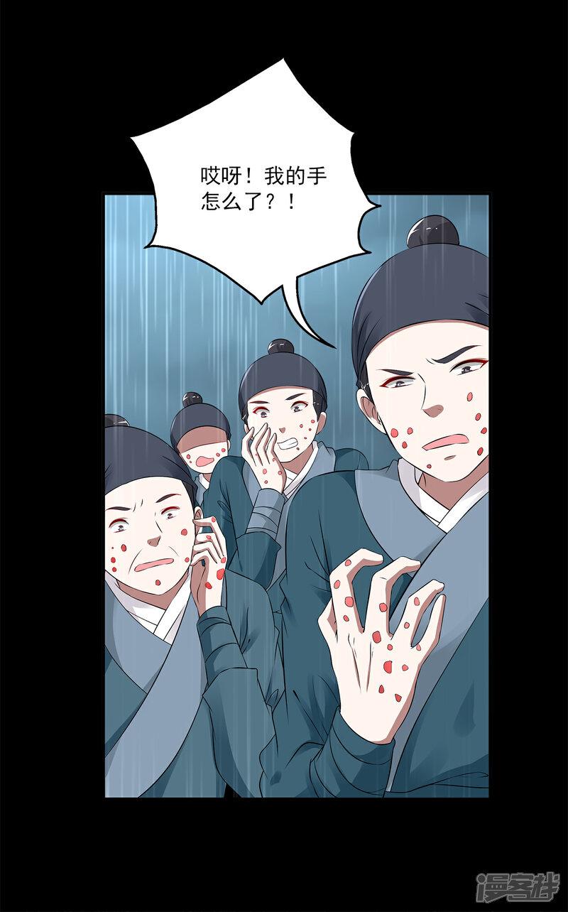 洛小妖194 (6)-4.jpg