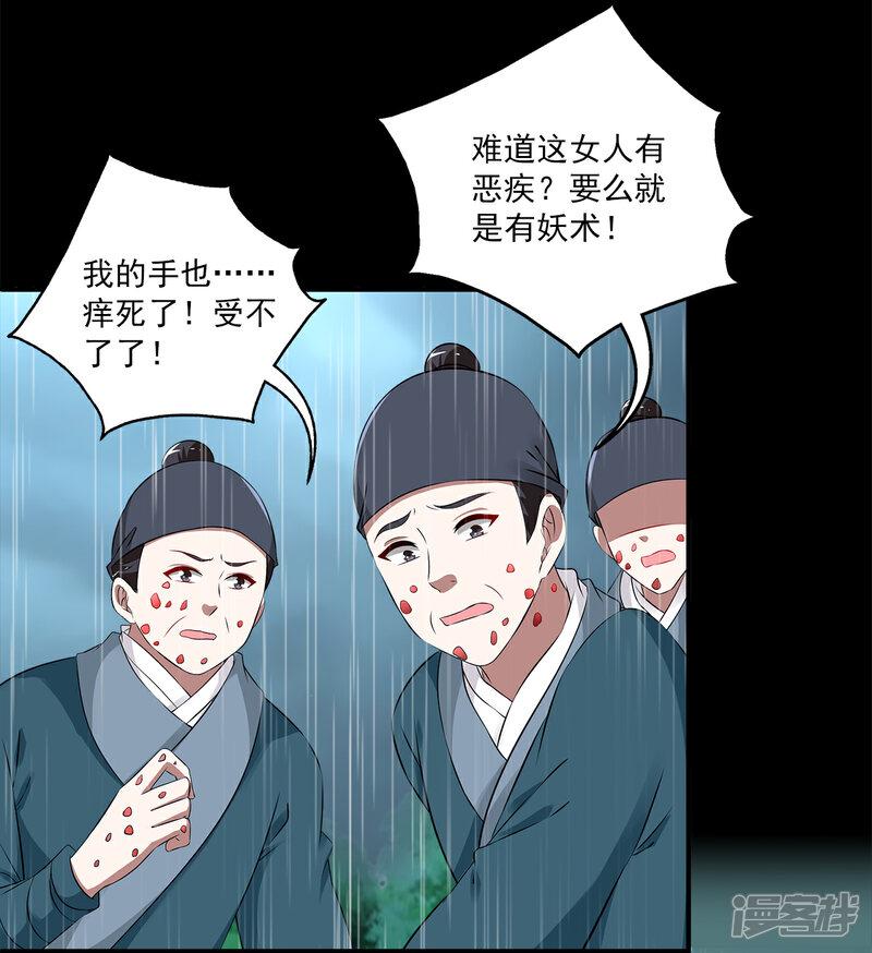 洛小妖194 (7)-2.jpg