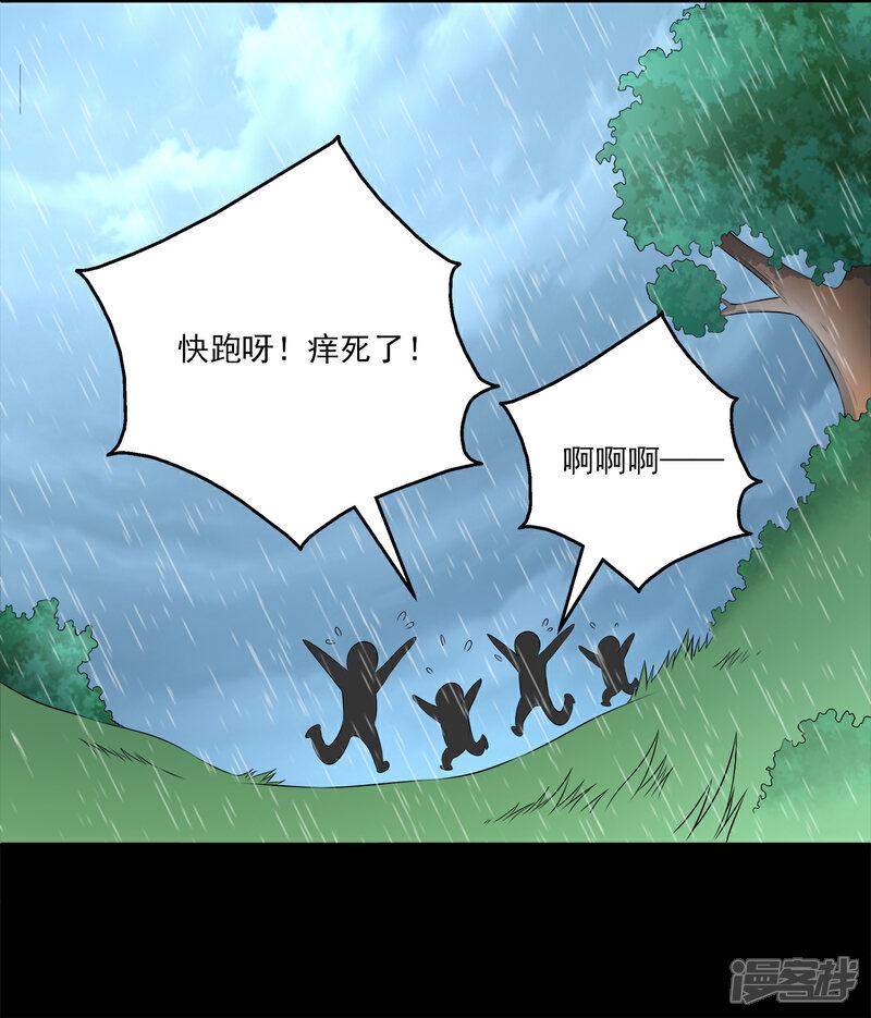 洛小妖194 (7)-4.jpg