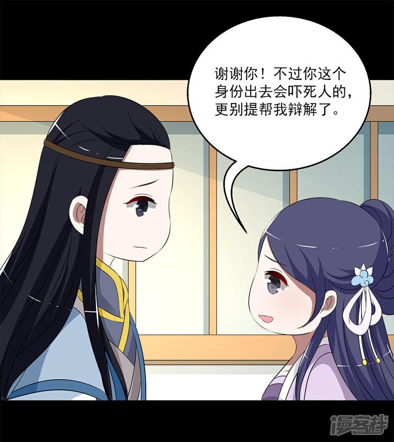 洛小妖195 (3).jpg
