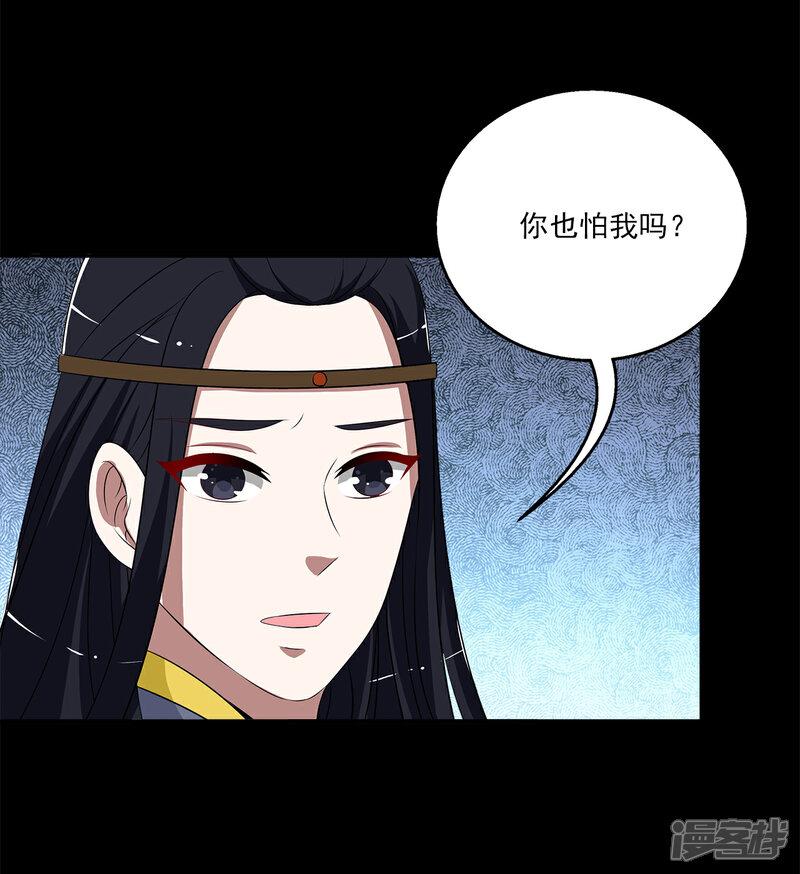 洛小妖195 (3)-2.jpg