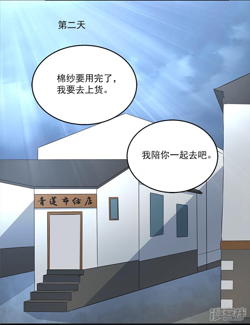 洛小妖195 (4)-2.jpg