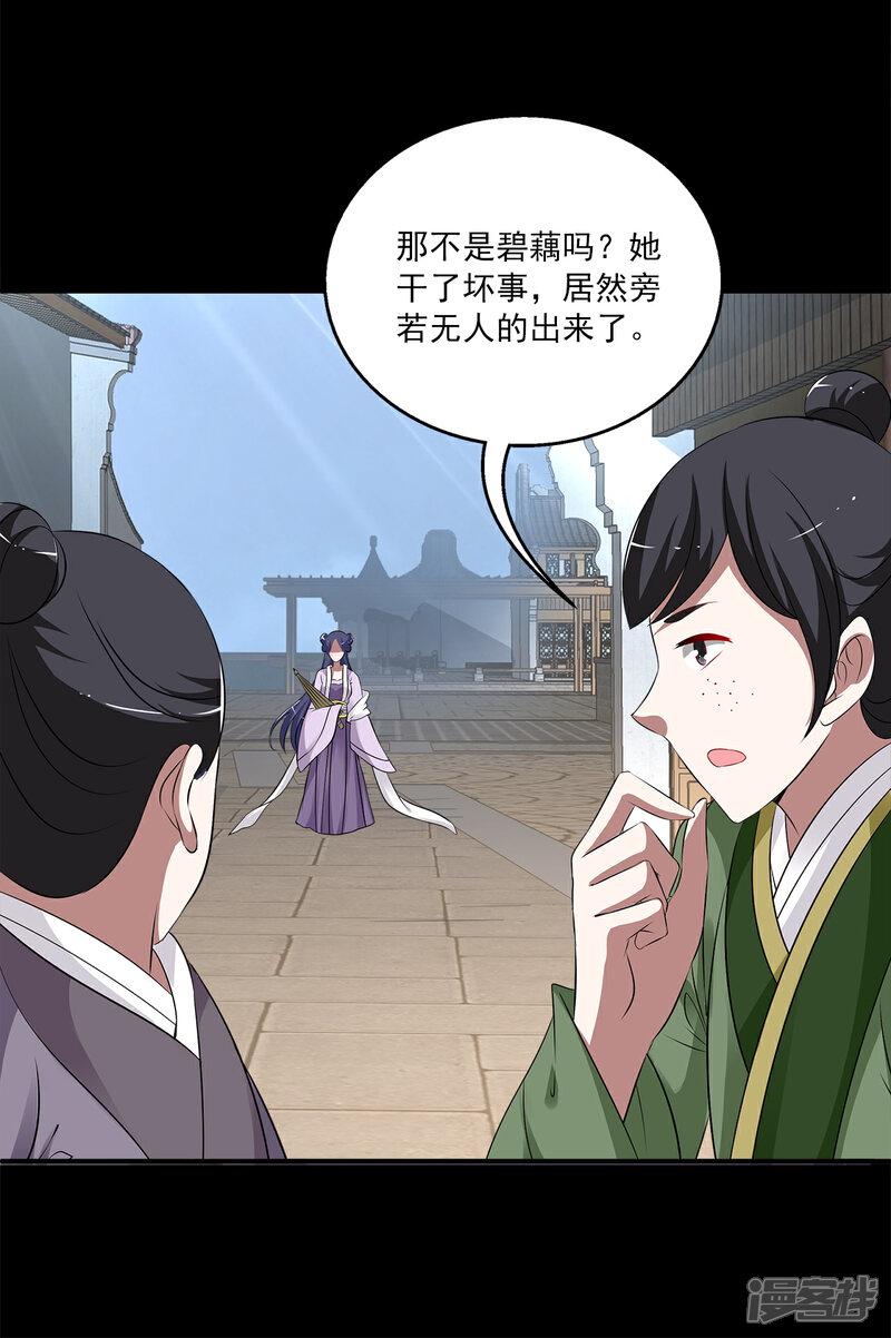 洛小妖195 (4)-4.jpg
