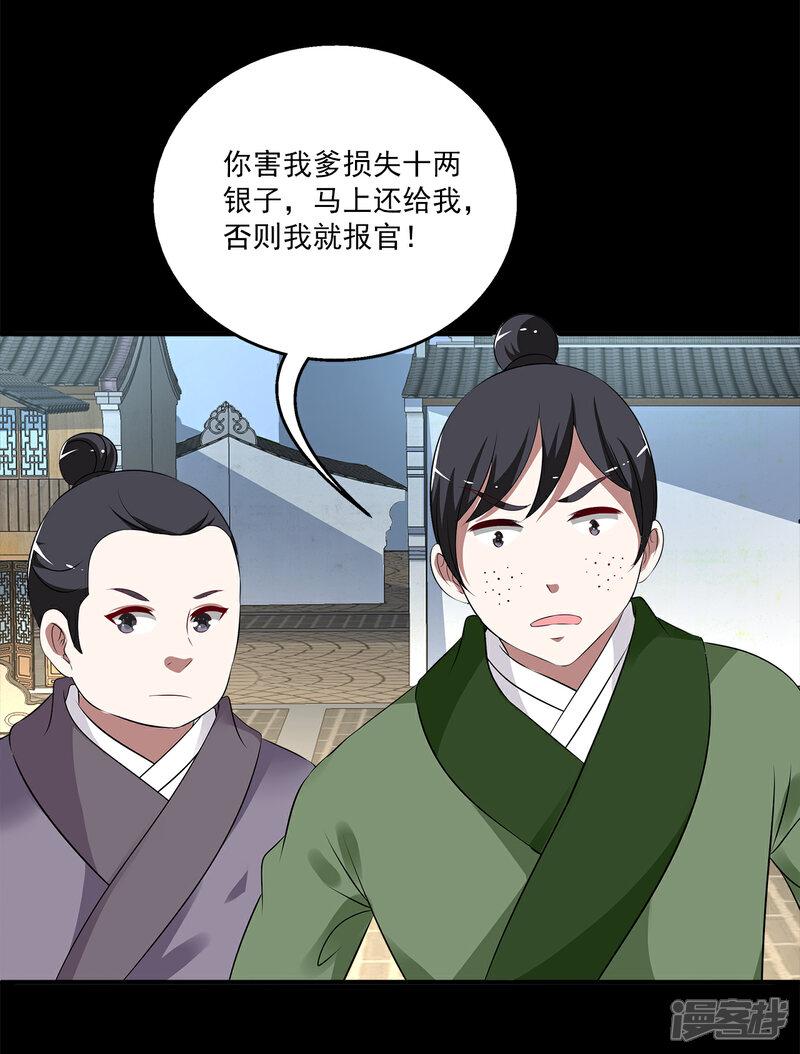 洛小妖195 (5)-3.jpg