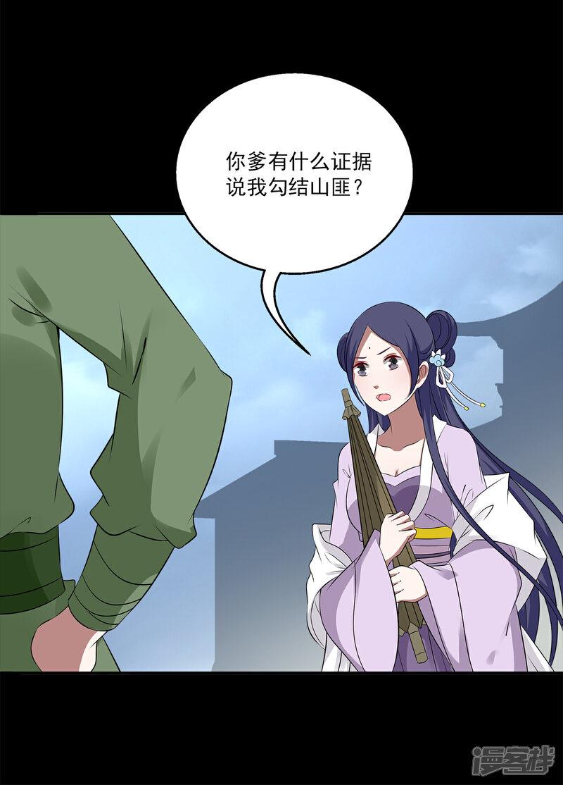 洛小妖195 (5)-4.jpg