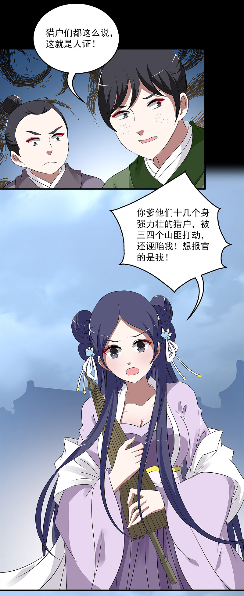 洛小妖195 (6).jpg
