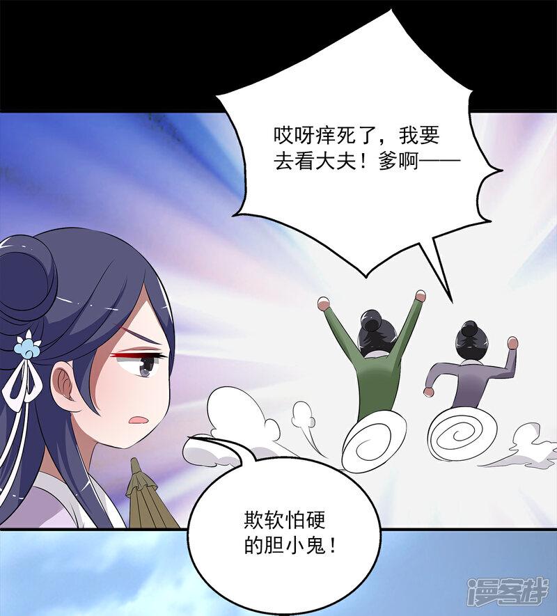 洛小妖195 (8).jpg