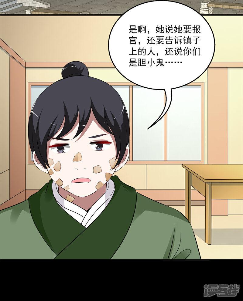 洛小妖195 (8)-3.jpg