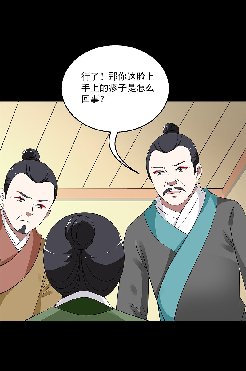 洛小妖195 (8)-4.jpg