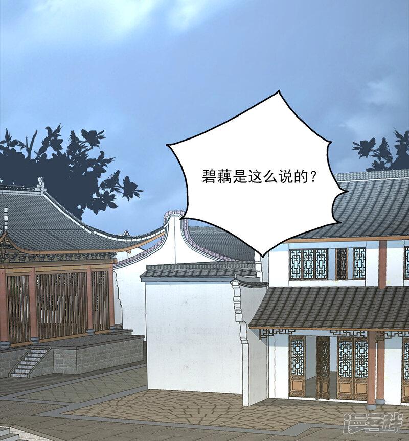 洛小妖195 (8)-2.jpg