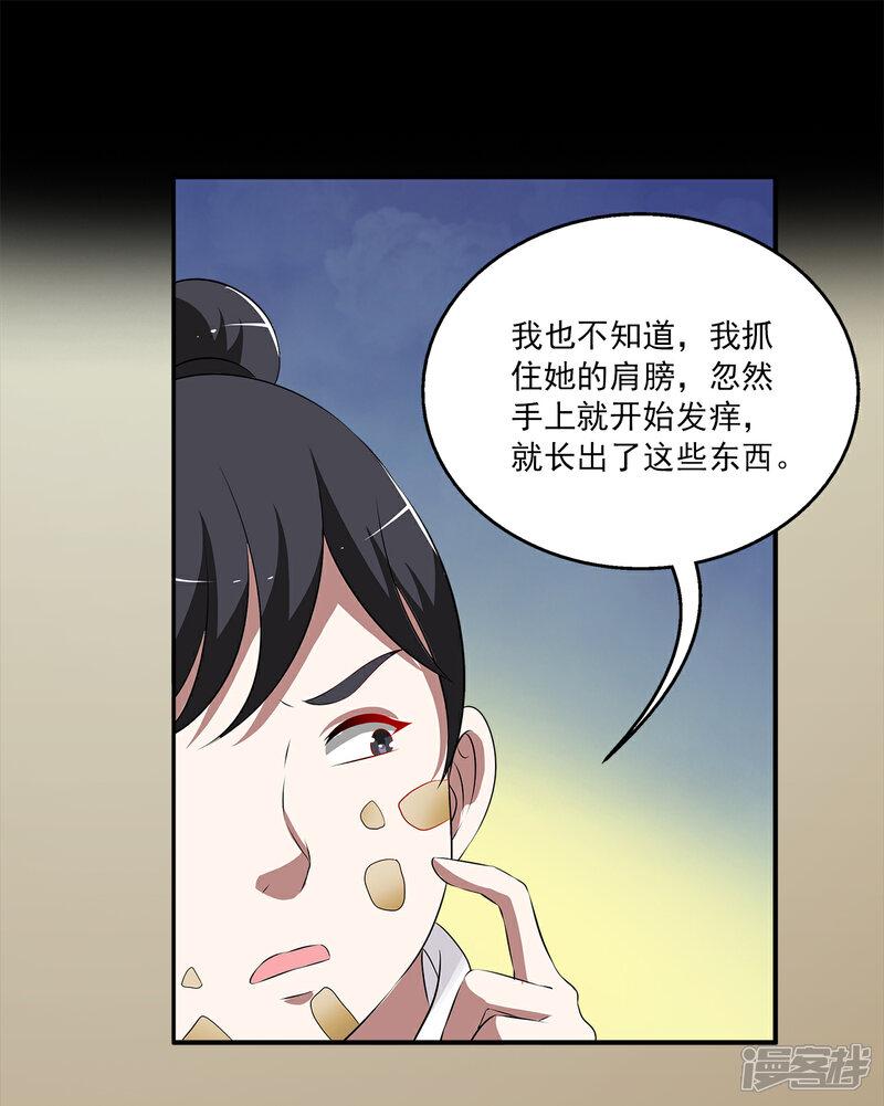 洛小妖195 (9).jpg