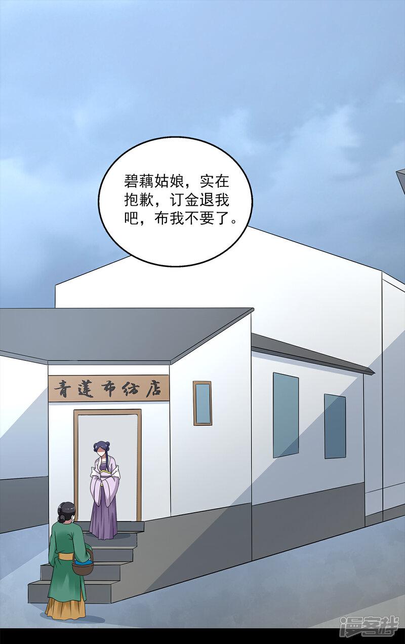 洛小妖196 (2).jpg