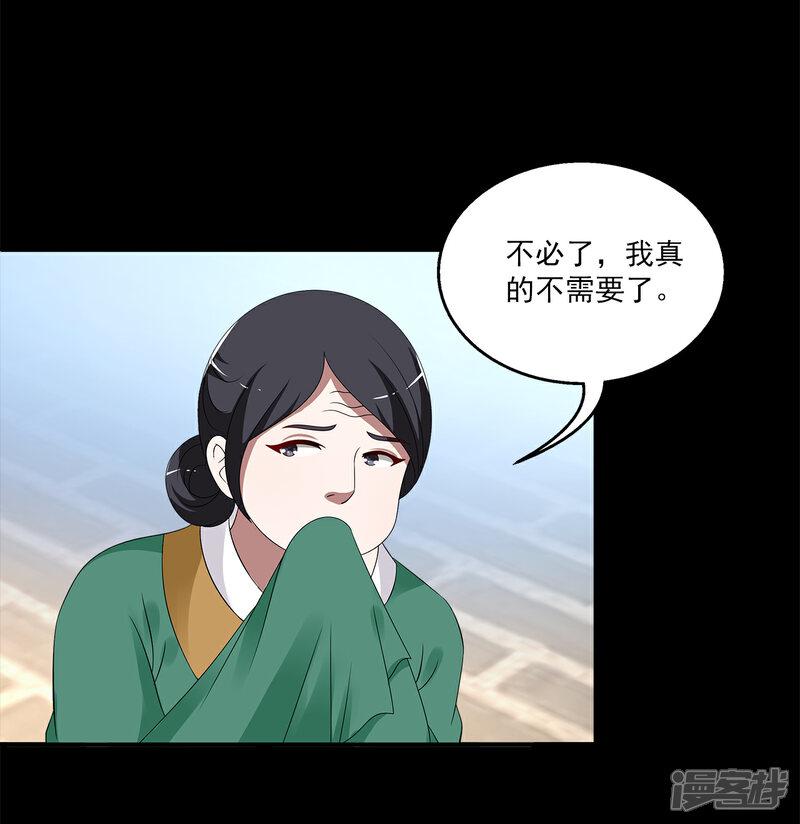 洛小妖196 (2)-3.jpg