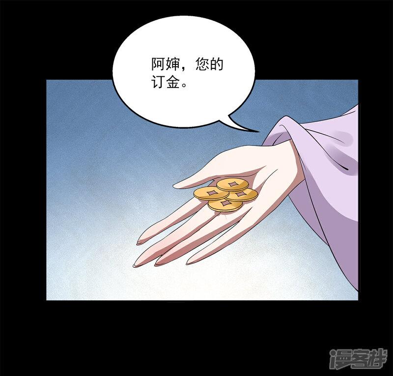 洛小妖196 (3).jpg