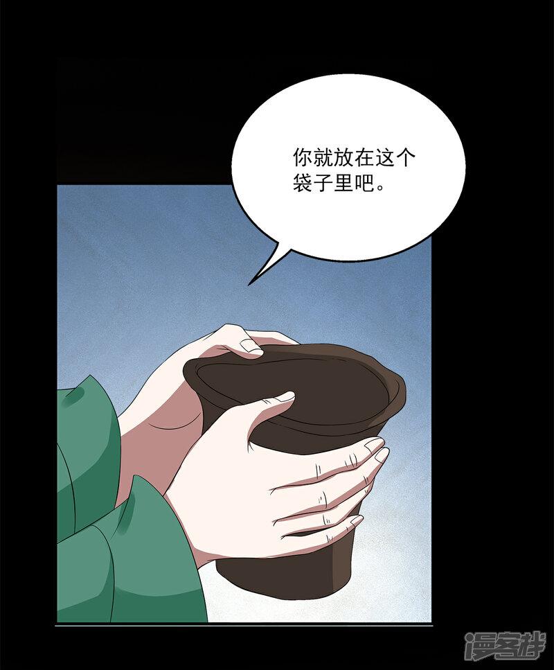 洛小妖196 (3)-2.jpg
