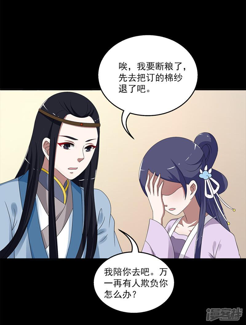 洛小妖196 (4)-3.jpg