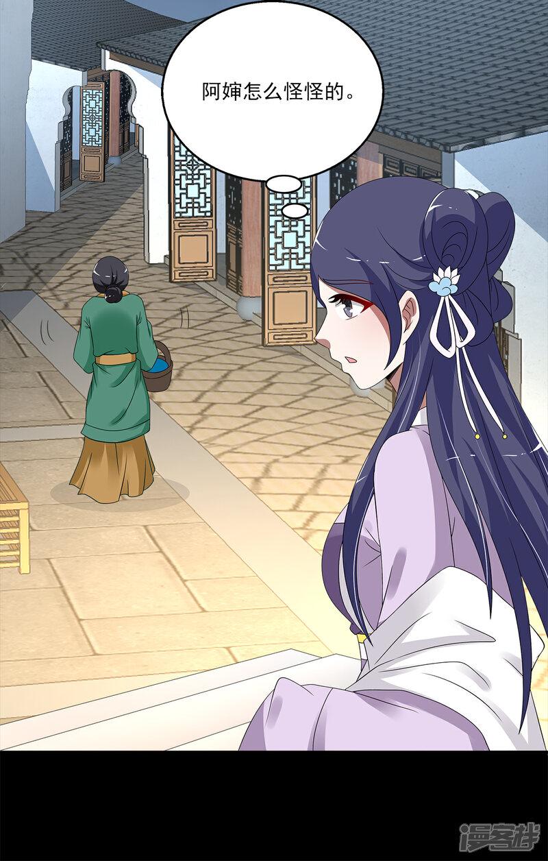 洛小妖196 (3)-4.jpg