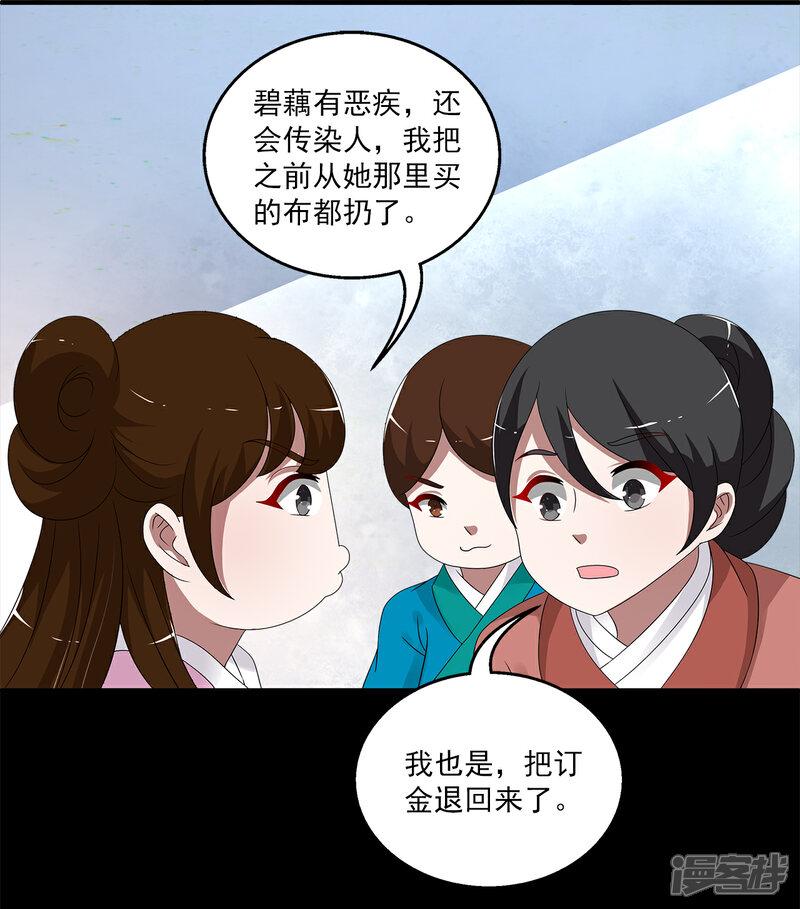 洛小妖196 (5)-2.jpg