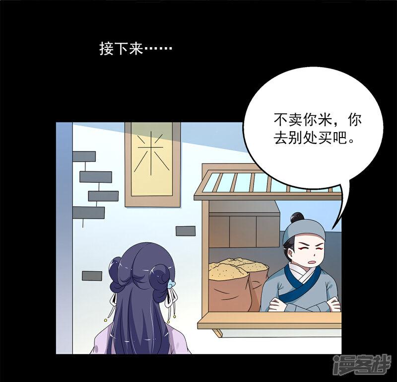 洛小妖196 (6)-2.jpg