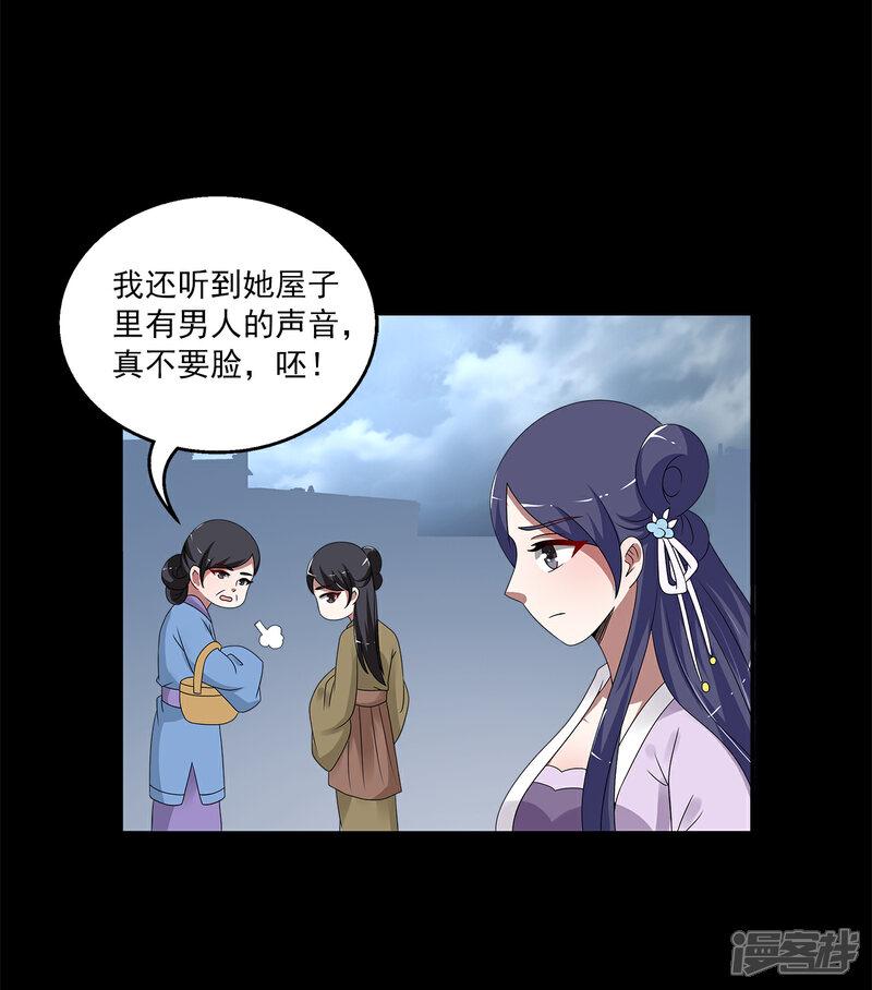 洛小妖196 (6)-3.jpg