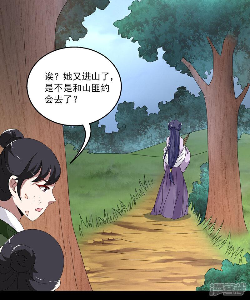 洛小妖196 (8)-3.jpg