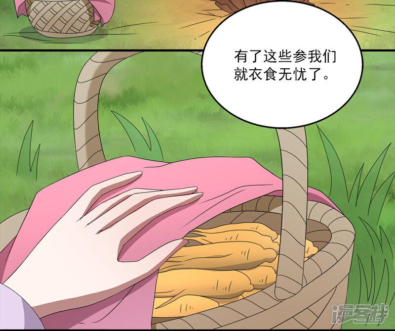 洛小妖197 (2)-3.jpg