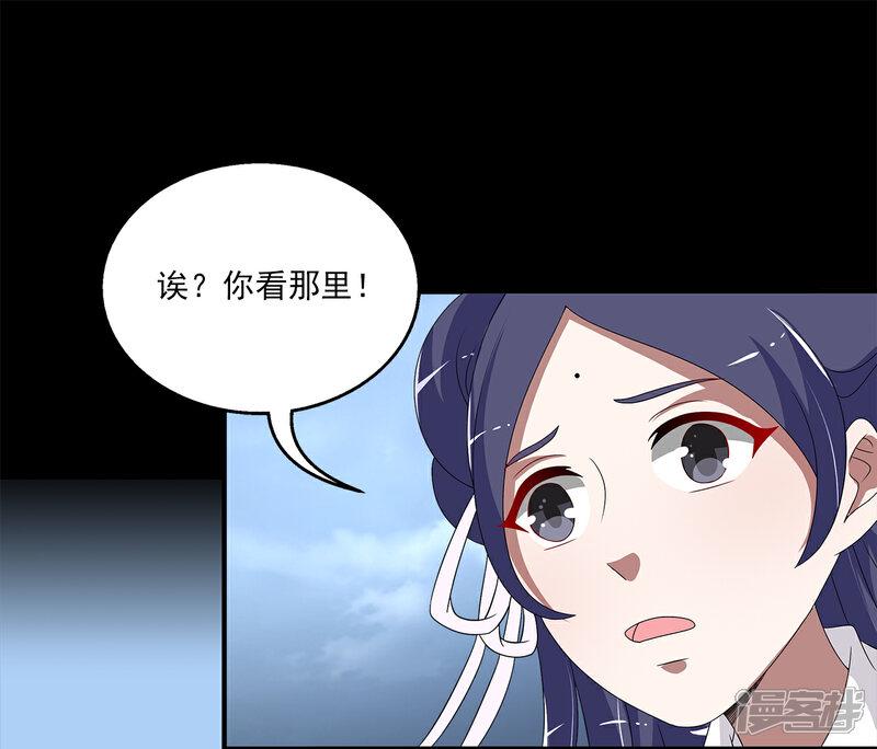 洛小妖197 (3).jpg