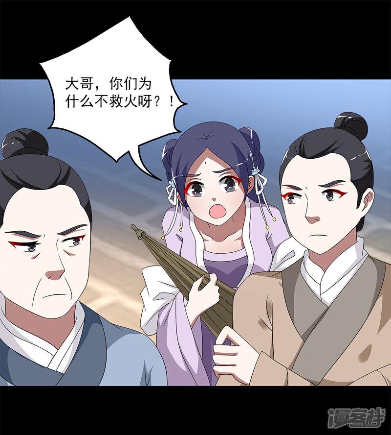 洛小妖197 (4).jpg