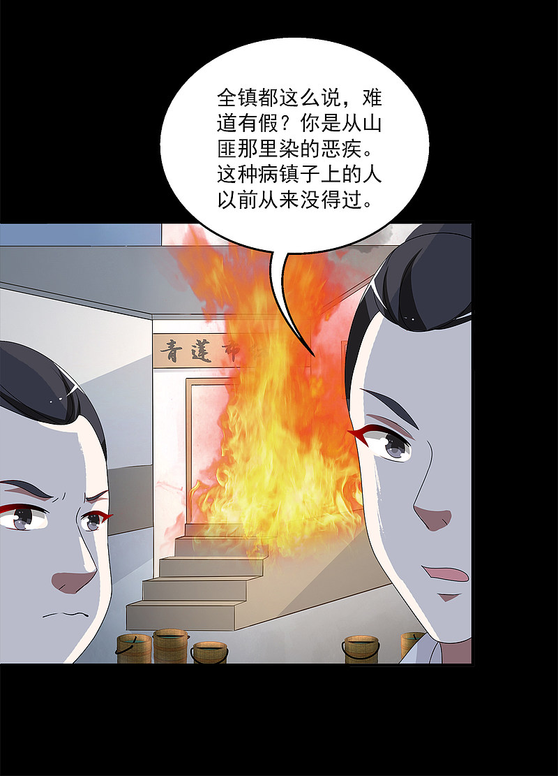 洛小妖197 (4)-4.jpg