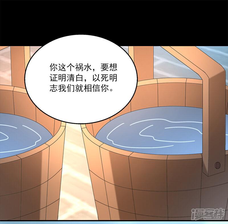 洛小妖197 (5).jpg