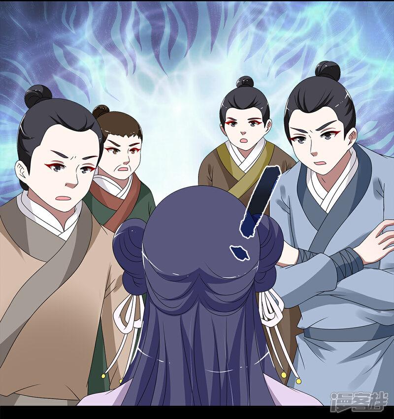 洛小妖197 (5)-3.jpg