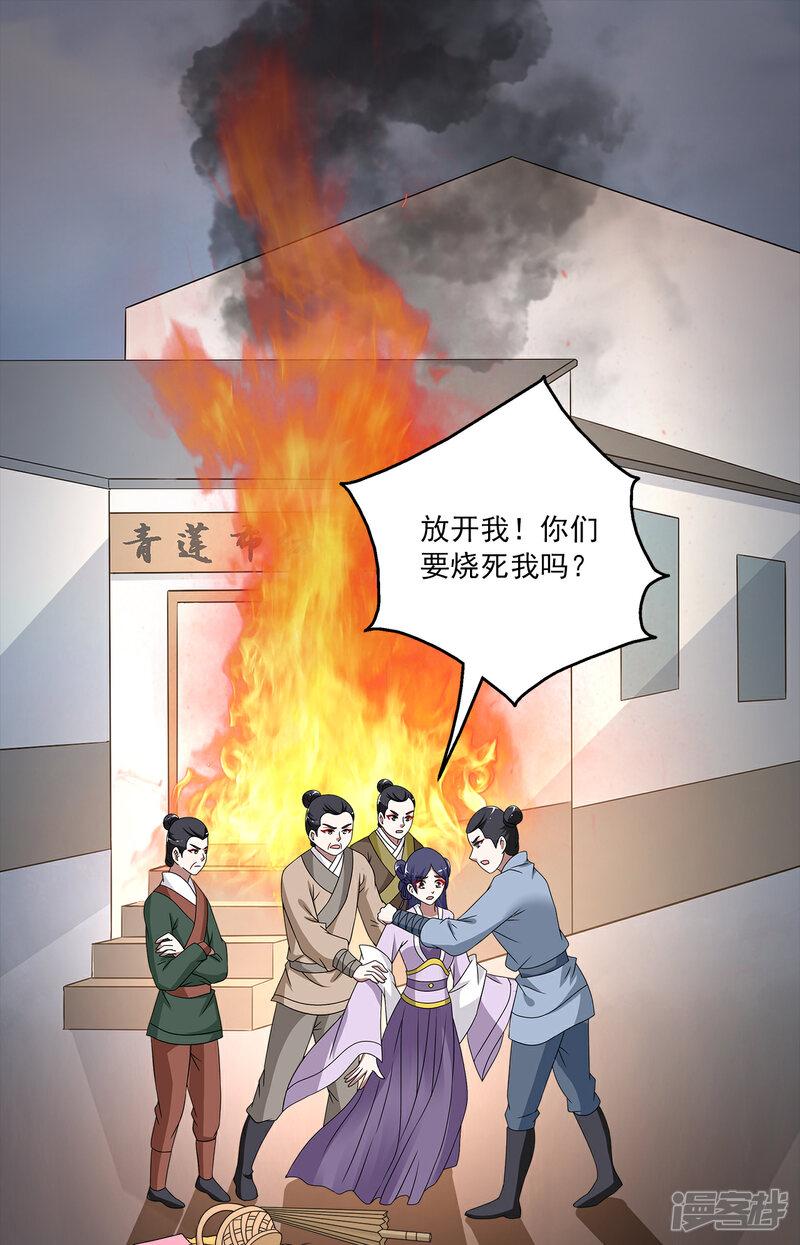 洛小妖197 (6).jpg