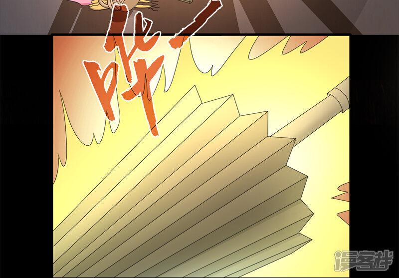 洛小妖197 (6)-2.jpg