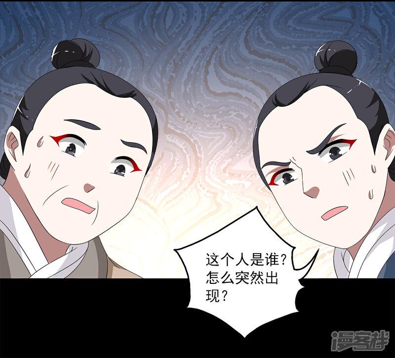 洛小妖197 (6)-4.jpg