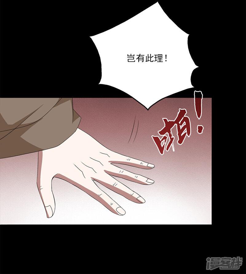 洛小妖197 (8)-4.jpg