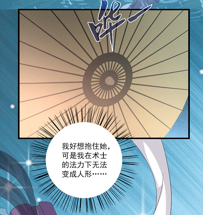 洛小妖199 (2)-2.jpg