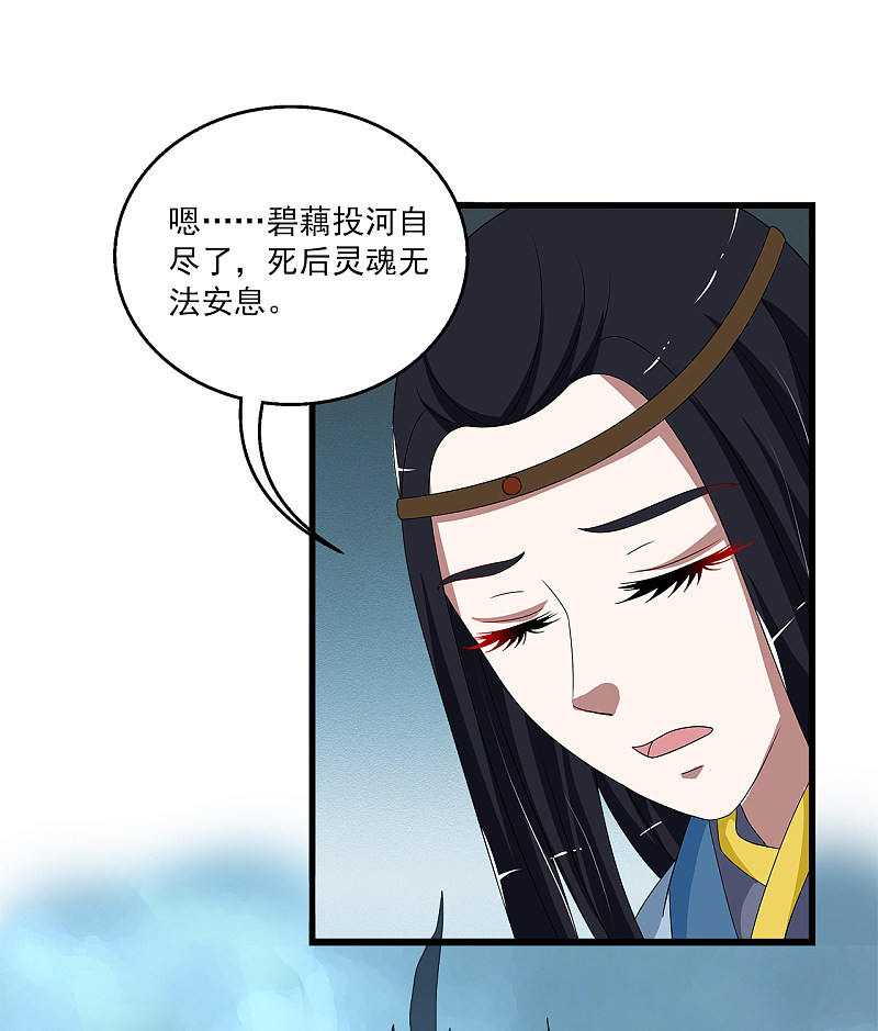 洛小妖199 (4)-2.jpg