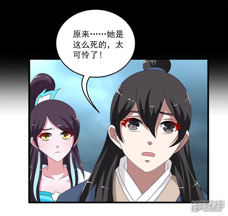 洛小妖199 (4).jpg