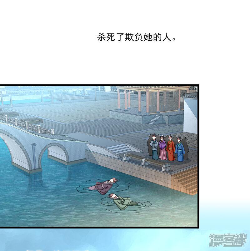 洛小妖199 (5)-2.jpg