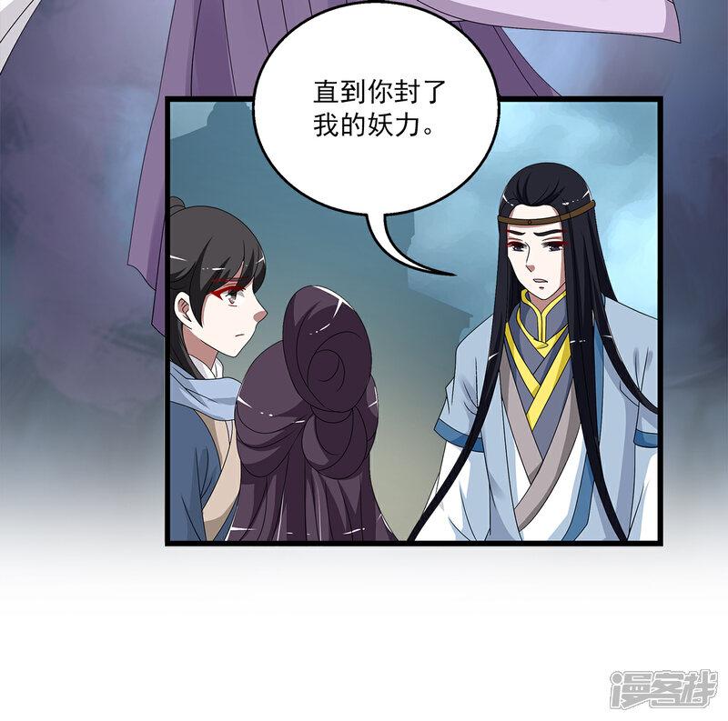 洛小妖199 (6)-2.jpg