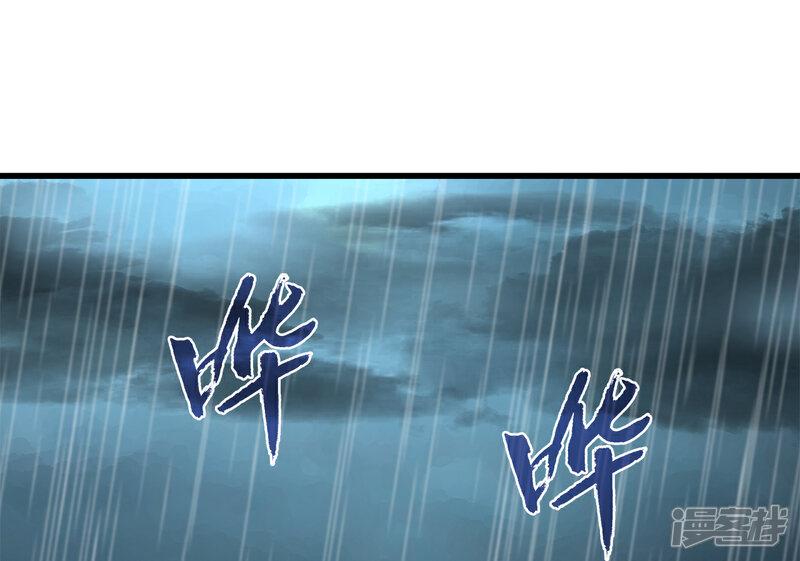 洛小妖199 (7)-3.jpg