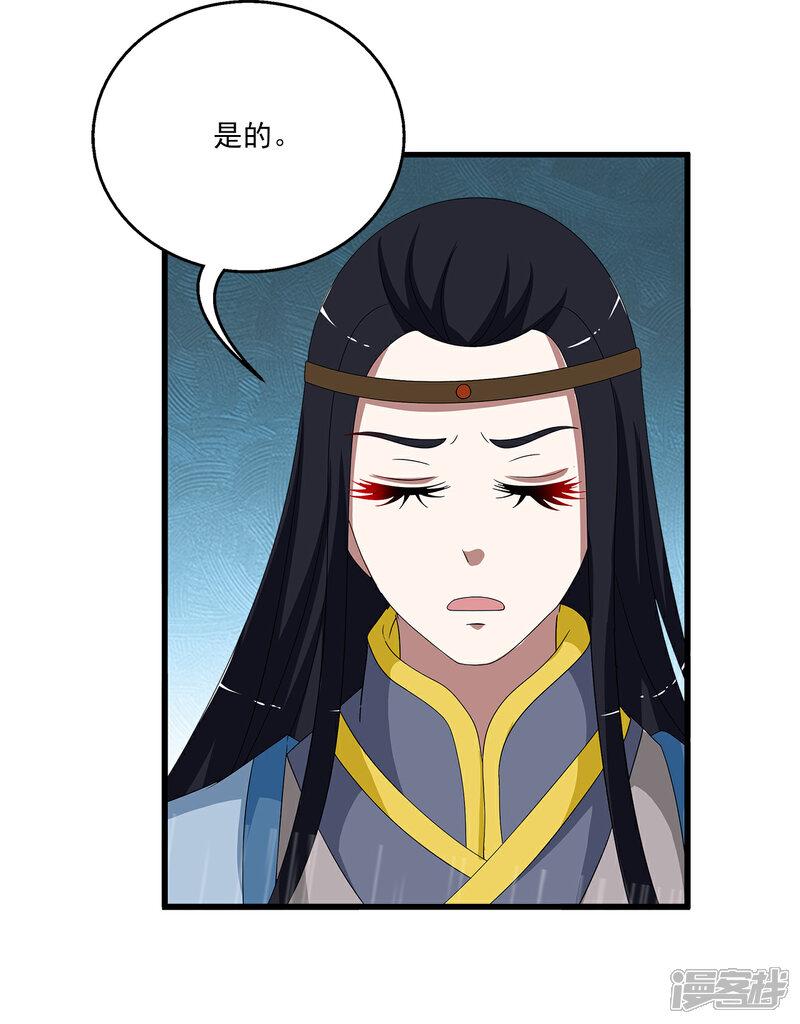 洛小妖199 (7)-2.jpg