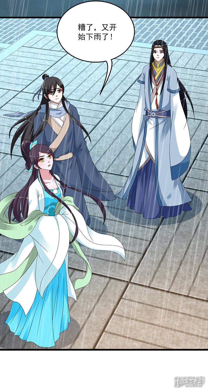 洛小妖199 (7)-4.jpg