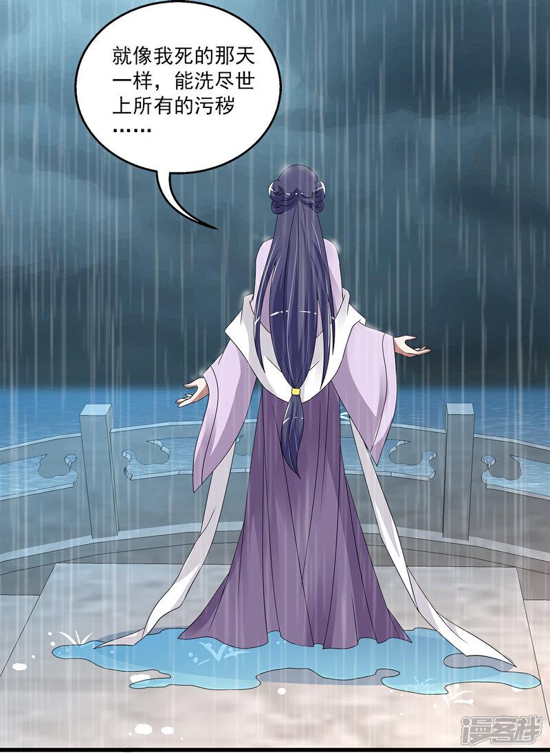 洛小妖199 (8)-3.jpg